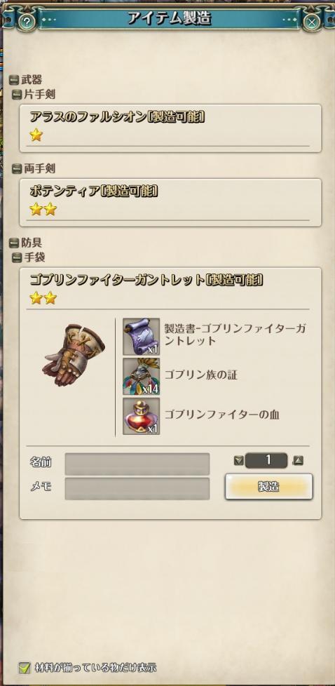 screenshot_20161031_00002.jpg