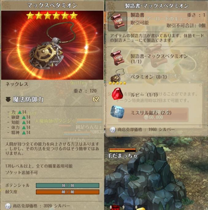 screenshot_20161218_00002.jpg