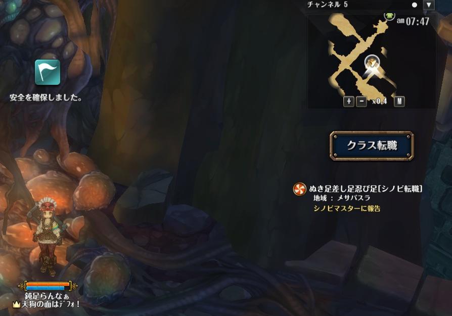 screenshot_20161229_00011.jpg