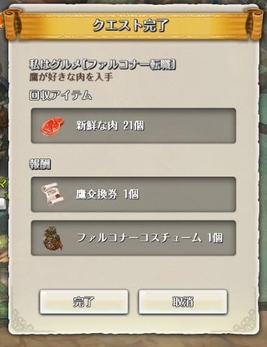 screenshot_20170105_00007.jpg