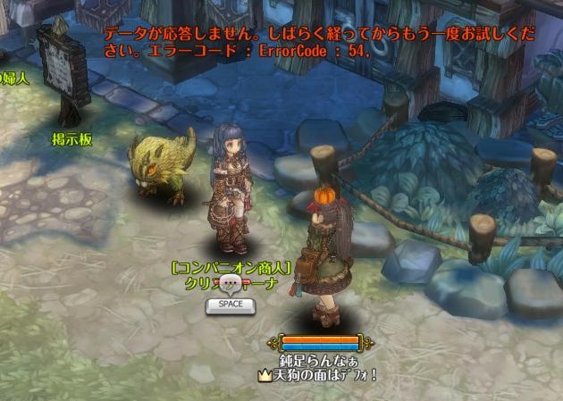 screenshot_20170105_00012.jpg