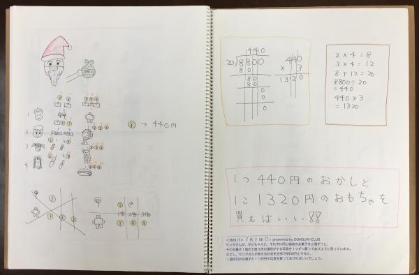 N3MX17-w.jpg