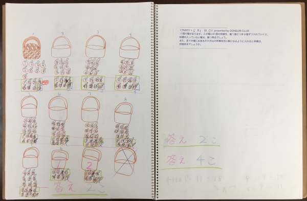 N3MX51-w.jpg