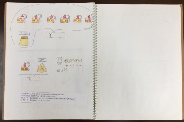 N3MX91-w.jpg