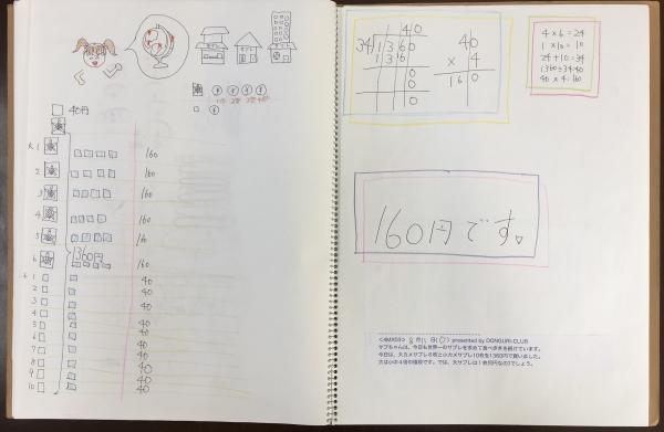 N4MX03-w.jpg