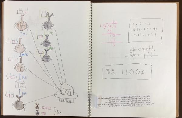 N4MX14-w.jpg