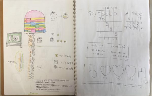 N4MX18-w.jpg