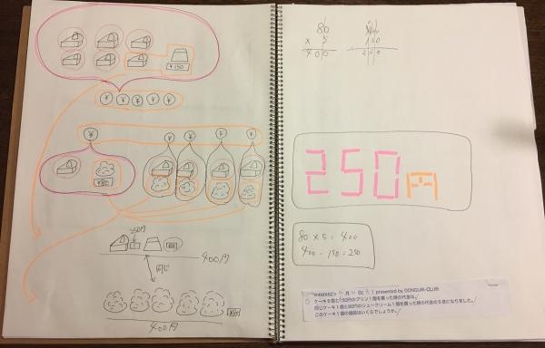 N4MX62w.jpg