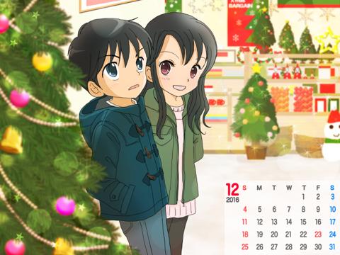 16年12月カ(変換後)