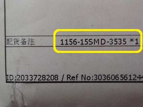 DSC_3148[1]