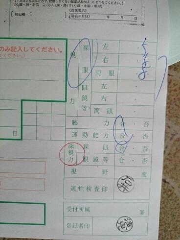 DSC_3353_20170207165240122.jpg