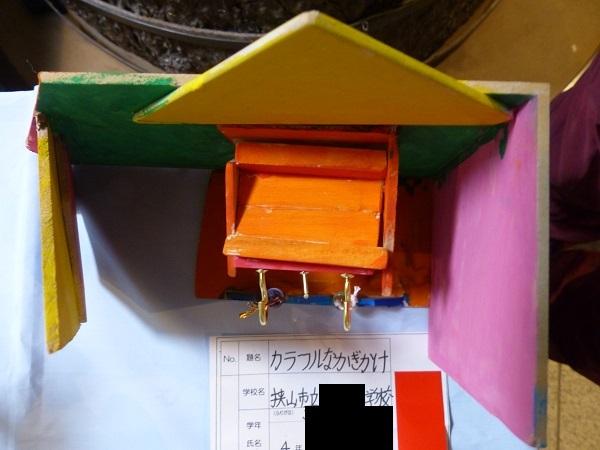 P1450188.jpg