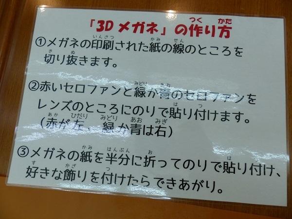 P1450516.jpg