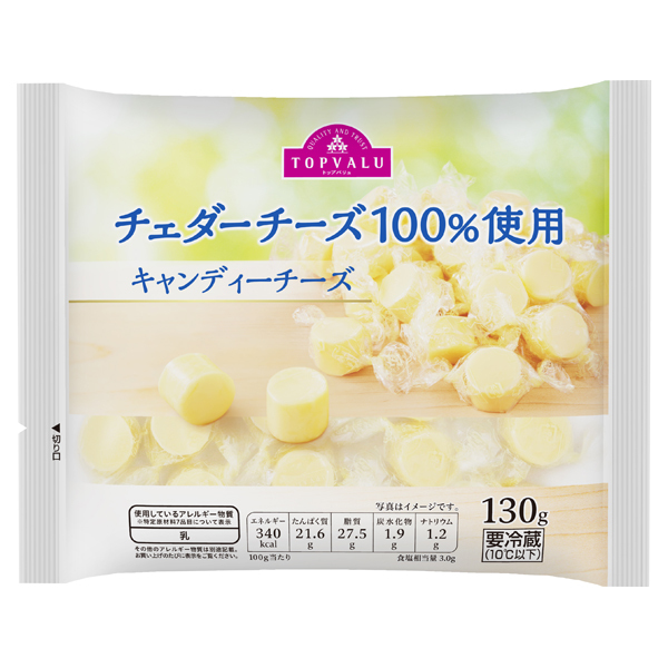 キャンディーチーズ01