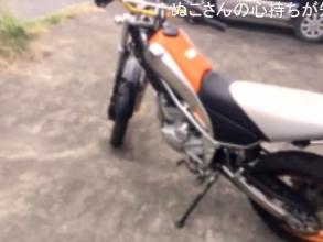 バイクで出発