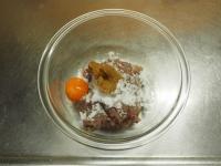 アジのつみれ汁作り方06