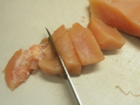 鶏むね肉のマヨネーズフライ25
