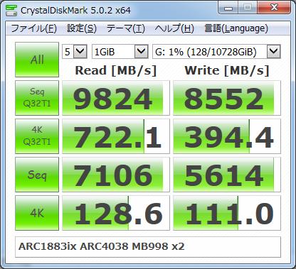 ARC1883ixx2ARC4038x2MB998AJACDM5021GB.png