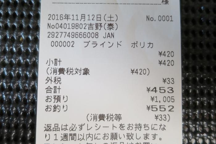 201611120008.jpg