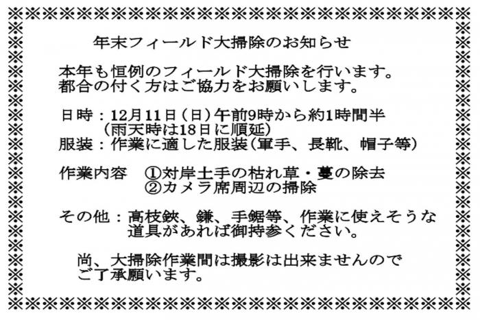 2016112301.jpg