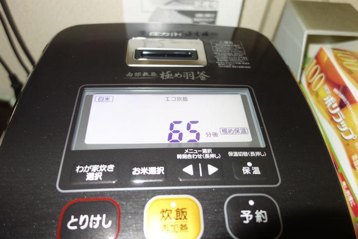 _DSC5214.jpg