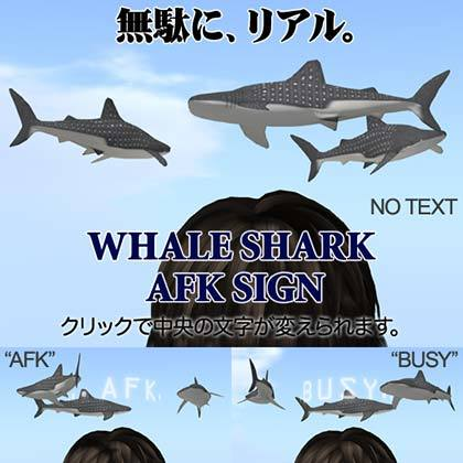 WhaleShark-AFK_blog.jpg