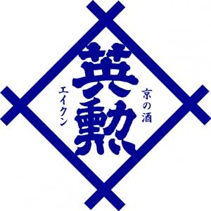 英勲ロゴ紺