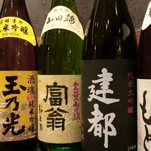201701_八かく庵_京都伏見日本酒イメージ