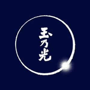 玉乃光logo_darkblue