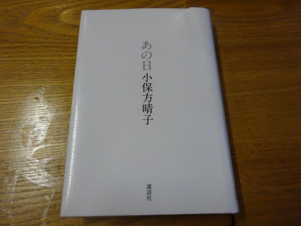 DSC02709.jpg