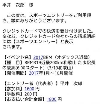 201701052110253b9.jpg