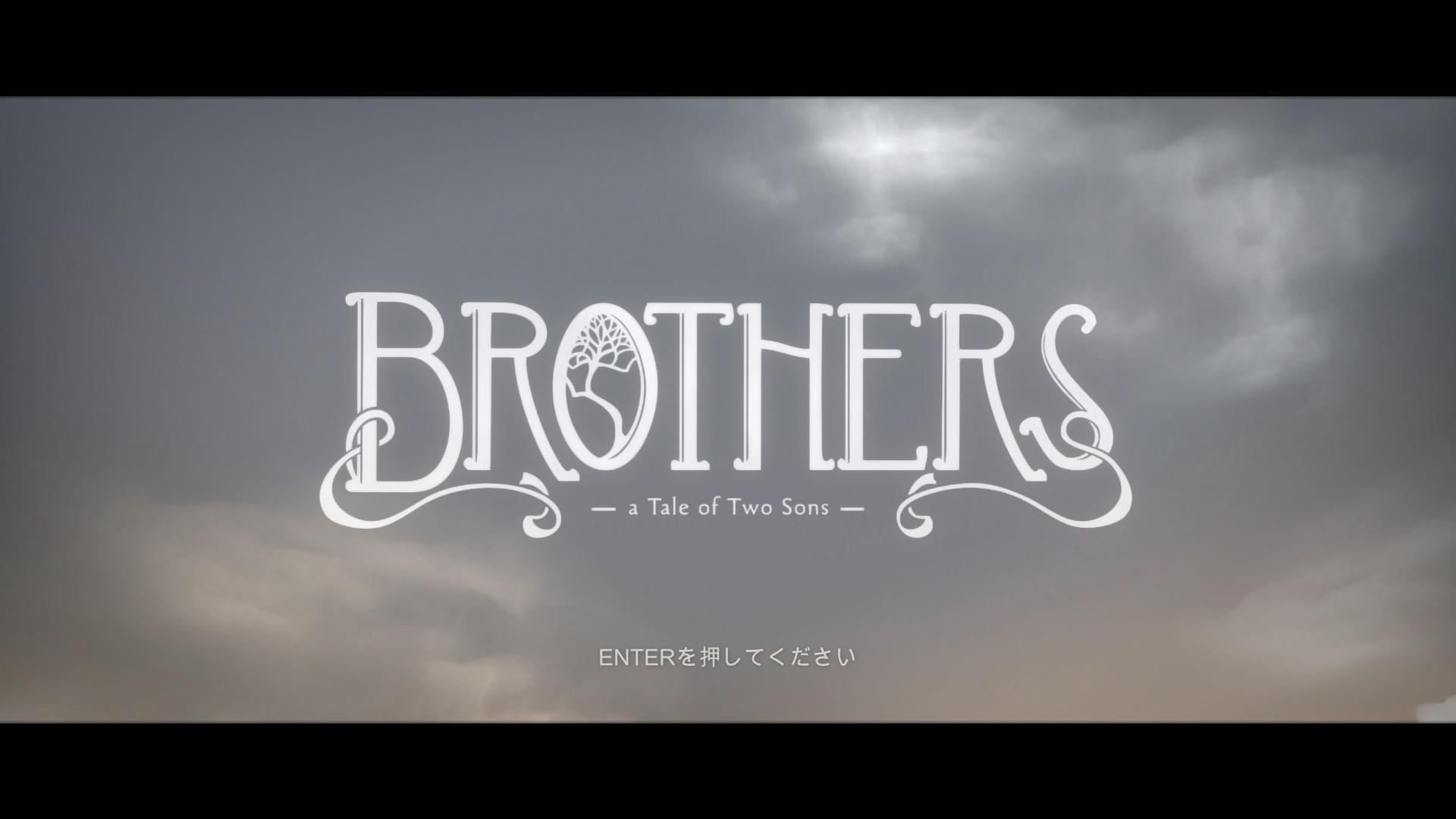 brothers_01.jpg