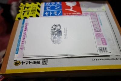 DSC01798 (640x427)