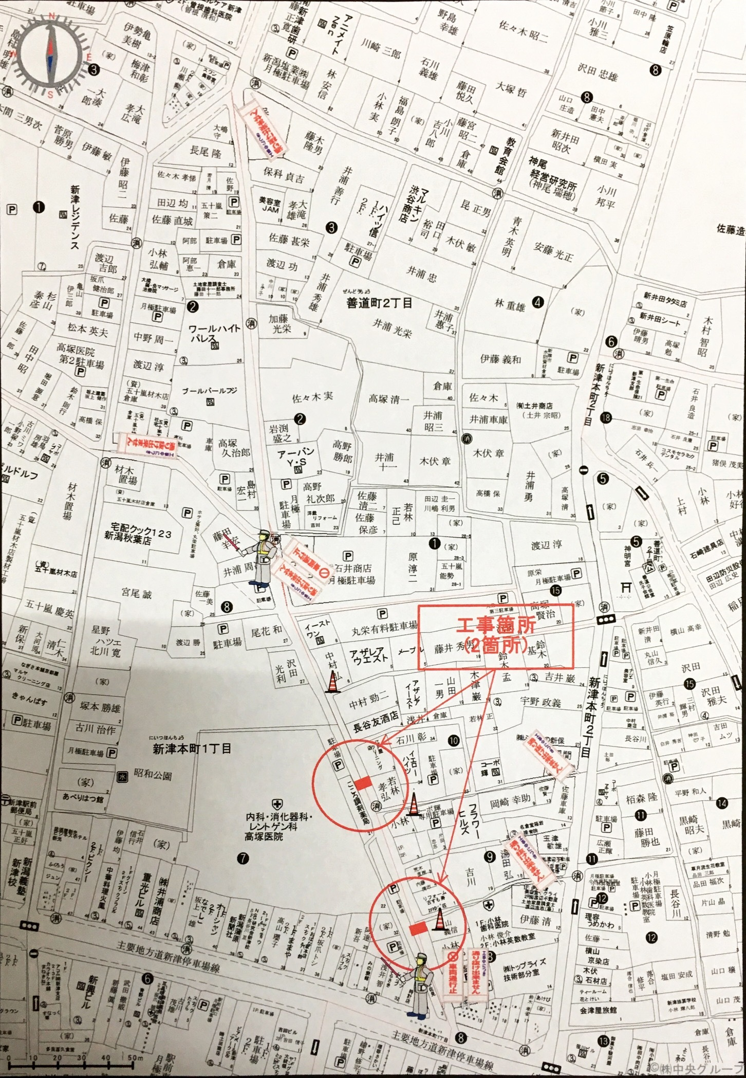 周辺地図2016