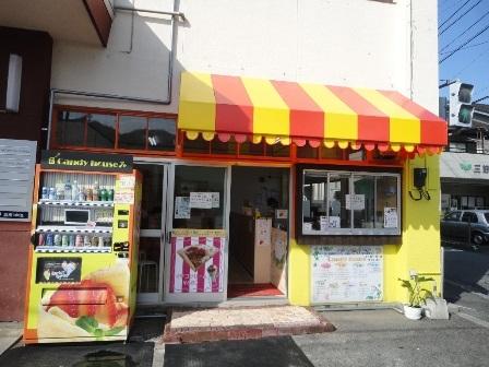 Candy house(クレープ店)外観