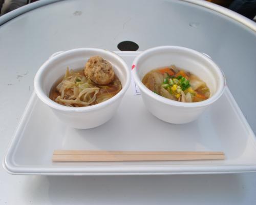 鍋レシピコンテスト