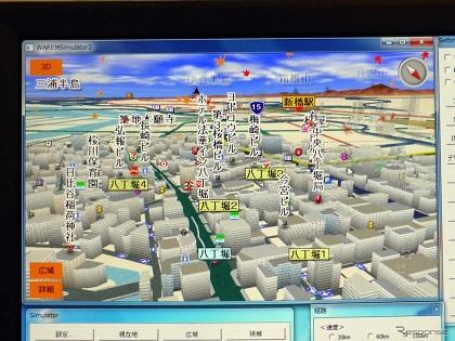 最新「WAREM Light」を使って表現した3Dマップ