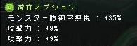 Maple170113_150625.jpg