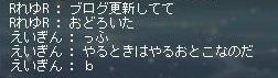 Maple170121_204936.jpg