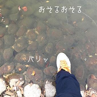 IMG_3242 (1)