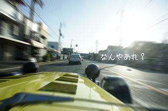 DSC03877.jpg