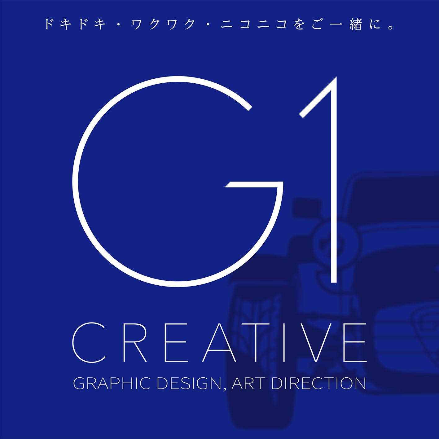 G1-IMAGE-SQJ.jpg