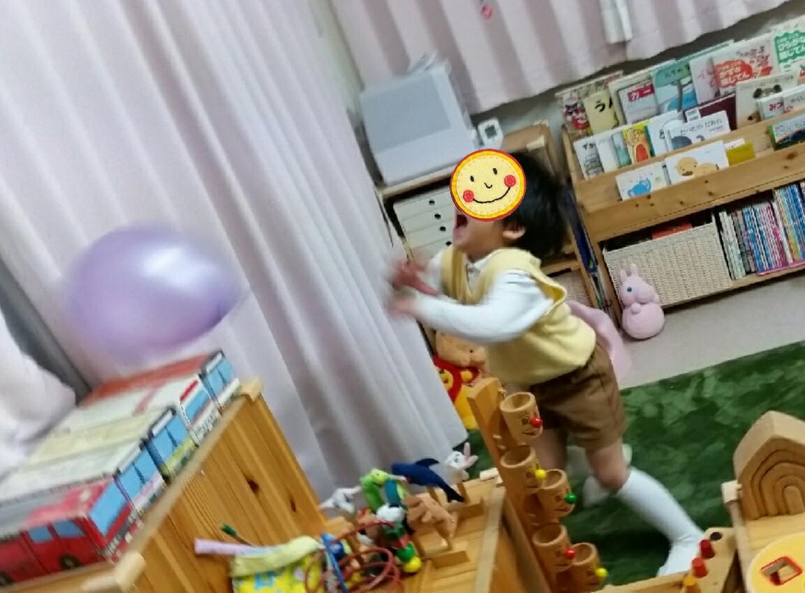 20161124190331674.jpg