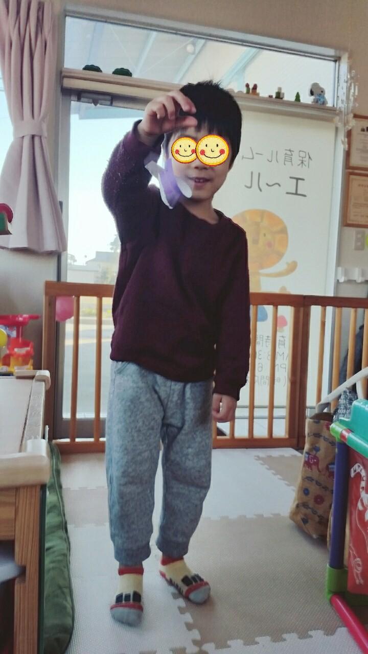 20170211134632777.jpg
