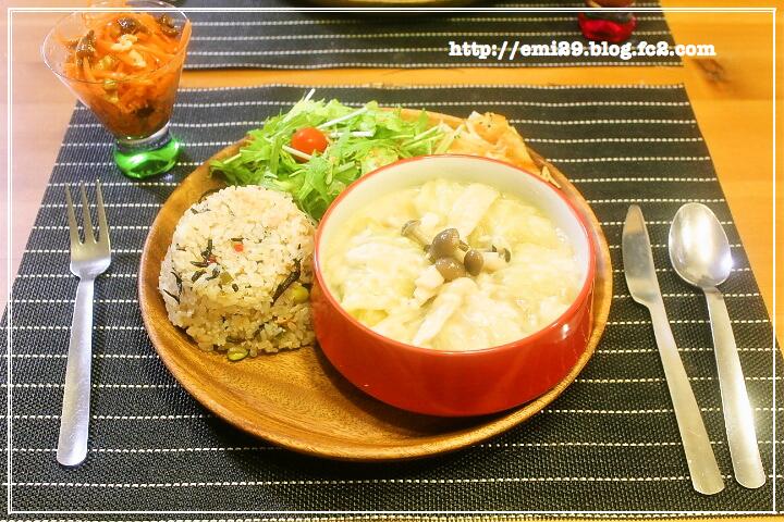 foodpic7344080.png
