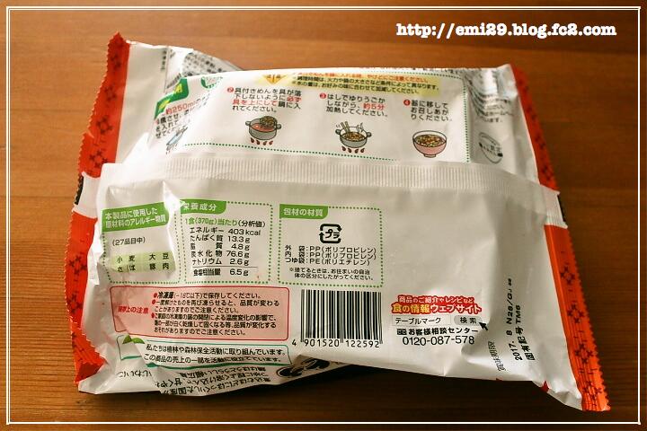 foodpic7352258.png