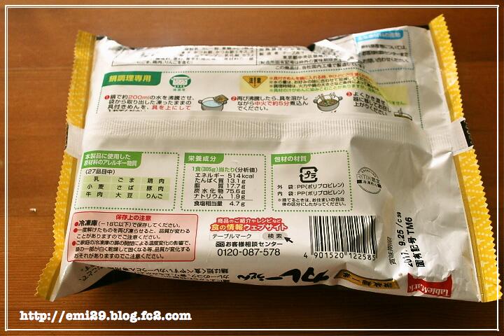foodpic7352266.png