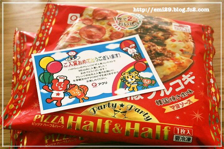 foodpic7378043.png