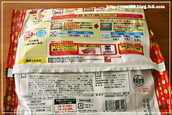 foodpic7378048.png