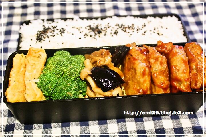 foodpic7391981.png